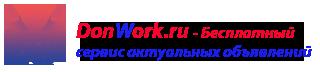 Сервис актуальных объявлений ДНР ЛНР