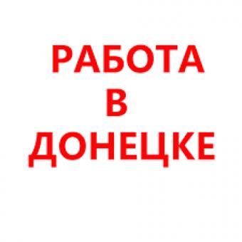 РАЗЛИВЩИК СТАЛИ