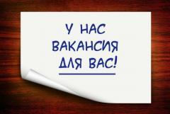 СЛЕСАРЬ-РЕМОНТНИК