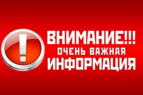 Регистрация ФЛП , ООО в ДНР. Легко, быстро, качественно, без головной боли!