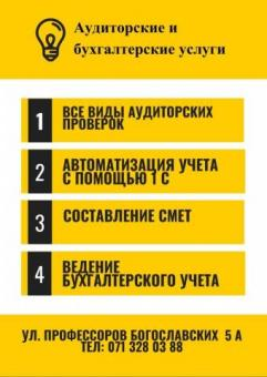 Регистрация ФЛП , ООО в ДНР  Работаем быстро  Знаем законодательную базу!!!!