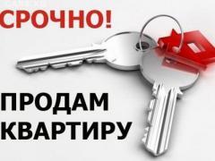 Продается 1-к квартира в центре Донецка