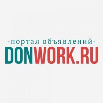 Натяжные потолки от компании Potolkiff в Донецке