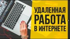 Работа менеджером по клиентам в онлайн школе программирования