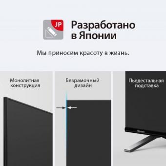 TOSHIBA 43U5069 4K UHD SmartTV