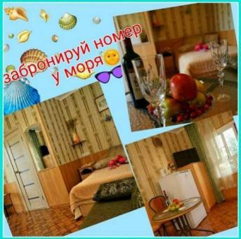 Квартира на море в Анапе снять комфортный номер