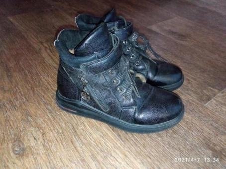 Ботинки черные 30 р-р 19см по стельке