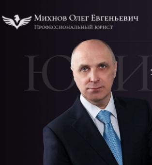 Юрист по жилищным, семейным и наследственным спорам в Донецке.