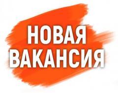 Работа в РФ