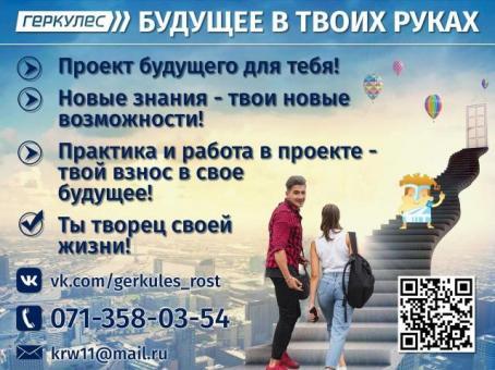 Ты студент из Донецка?