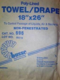 Медицинское Полотенце / простыня на поли-подкладке. промытые губки