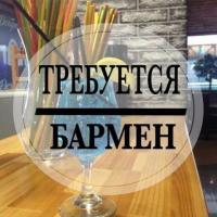 БАРМЕН в Крым