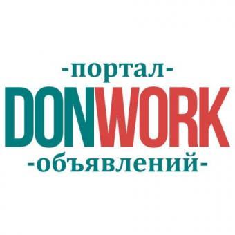 Продам 2кв Донецк