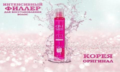 Магазин косметики Cosmetics-dnr.ru