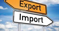 Экспорт из России в ДНР и ЛНР