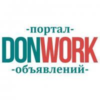 Как снять деньги в Донецке