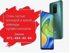 Требуется Продавец - Консультант ( Мобильные телефоны и аксессуары)