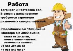 Требуются строители внутренней отделки