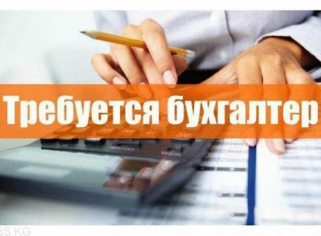 Требуется бухгалтер на СТО в Донецке