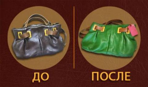 Покраска и реставрация кожаных изделий