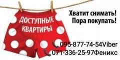 Продам 2к Нижняя Крынка,ДК
