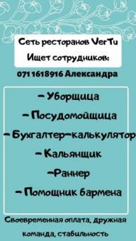 Бухгалтер-калькулятор