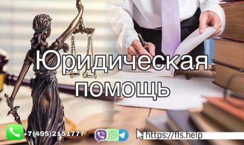 Составлю заявление о выдаче судебного приказа