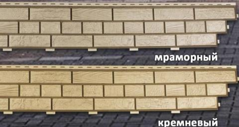 "Коллекция ""Москва"""